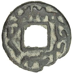 SAMITAN: Anonymous, 8th century, AE cash (1.69g)