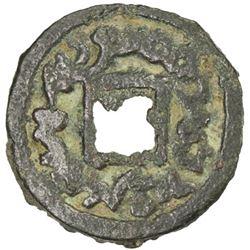 SEMIRECH'E: Turgesh tribe, late 8th century, AE cash (2.19g)