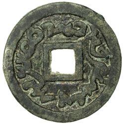 SEMIRECH'E: Turgesh Khaqanate, 8th century, AE cash (5.09g)