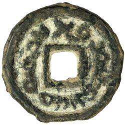 SEMIRECH'E: Vashtutava, 8th century, AE cash (2.82g)