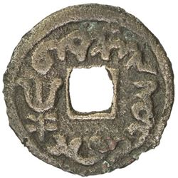 SEMIRECH'E: Tukhus tribe, late 8th century, AE cash (1.08g)