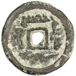 XIZHOU HUIHU: Aslandhan & successors, 9th-12th century, AE cash (3.43g)