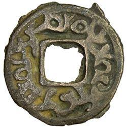 SAMARKAND: Urk Wartramuka, ca. 675-698, AE cash (2.85g)
