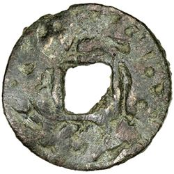 SAMARKAND: Tukaspadak, ca. 696-698, AE cash (1.49g)