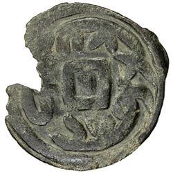 SAMARKAND: Afrig, ca. 719-720, AE cash (1.79g)