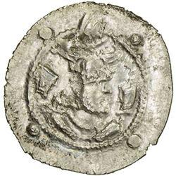 HEPHTHALITE: Alxon/Chionite, ca. 475-565, AR drachm (4.04g), NM, ND