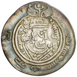 ARAB-SASANIAN: Khusraw type, ca. 666-670, AR drachm (3.41g), SK (Sijistan), AH48