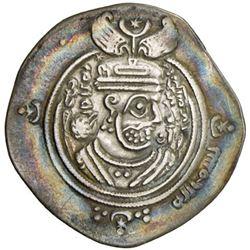 ARAB-SASANIAN: Ziyad b. Abi Sufyan, 665-673, AR drachm (3.44g), DA (Darabjird), year 43 (frozen)