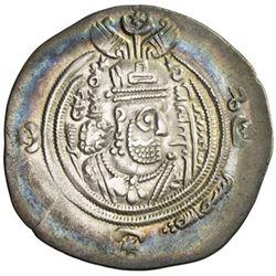 ARAB-SASANIAN: 'Ubayd Allah b. Ziyad, 673-683, AR drachm (3.89g), GD (Jayy), AH62