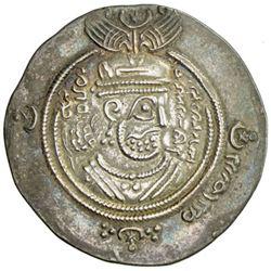 ARAB-SASANIAN: Mu'awiya, 661-680, AR drachm (4.10g), DA (Darabjird), year 43 (frozen)