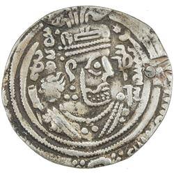 ARAB-SASANIAN: Salm. b. Ziyad, ca. 680-685, AR drachm (2.26g), AYPTAK, AH64