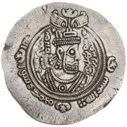 ARAB-SASANIAN: 'Abd al-Malik b. 'Abd Allah, 685-686, AR drachm (4.07g), BYSh (Bishapur), AH67