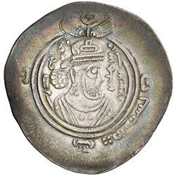 ARAB-SASANIAN: Humran b. Aban, 691, AR drachm (3.97g), ART (Ardashir Khurra), AH72