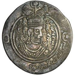 ARAB-SASANIAN: 'Atiya b. al-Aswad, fl. 689-696, AR dirham (3.12g), KRMAN (Kirman), AH75