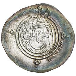ARAB-SASANIAN: al-Hajjaj b. Yusuf, 694-713, AR drachm (4.00g), BYSh (Bishapur), AH80