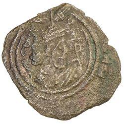ARAB-SASANIAN: Khusraw type, ca. 680-700, AE pashiz (0.84g), ST (Istakhr), ND