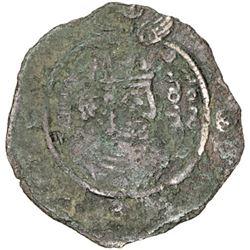 ARAB-SASANIAN: Anonymous, ca. 670-700, AE pashiz (2.32g), uncertain mint, ND