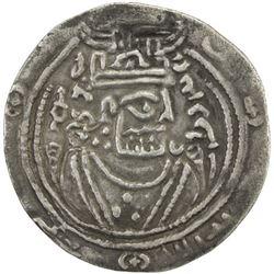 EASTERN SISTAN: Khusro type, ca. 716-727, AR drachm (3.59g), SK (Sijistan), AH108