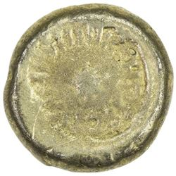 "ARAB-BYZANTINE: debased AV solidus (4.06g), ""Spania"", indiction 11 (about 713 AD)"