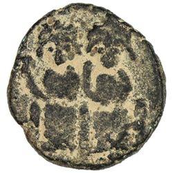 ARAB-BYZANTINE: Joseph & Sophia type, ca. 670-700, AE 1/2 fals (3.16g), Baysan, ND