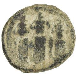 ARAB-BYZANTINE: Three Standing Figures, ca. 685-690, AE fals (3.09g), NM [Tabariya by type], ND