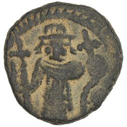 ARAB-BYZANTINE: Standing Emperor, ca. 670s-700s, AE fals (4.14g), NM, ND
