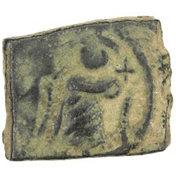 ARAB-BYZANTINE: Standing Emperor, ca. 660s, AE square fals (4.48g), NM