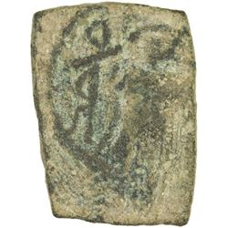 ARAB-BYZANTINE: Standing Emperor, ca. 660s, AE square fals (4.24g), NM