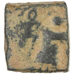 ARAB-BYZANTINE: Standing Emperor, ca. 660s, AE square fals (3.89g), NM