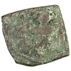 ARAB-BYZANTINE: Standing Emperor, ca. 660s, AE square fals (4.65g), NM