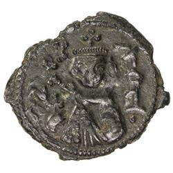 ARAB-BYZANTINE: Imperial Bust, ca. 670-690, AE fals (3.44g), Ba'albakk (Emisos), ND