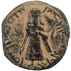 ARAB-BYZANTINE: Standing Caliph, ca. 692-700, AE fals (2.48g), Tanukh