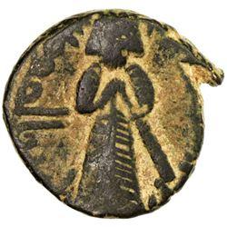 ARAB-BYZANTINE: Standing Caliph, ca. 692-700, AE fals (3.77g), Tanukh