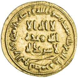 UMAYYAD: 'Abd al-Malik, 685-705, AV dinar (4.24g), NM (Dimashq), AH78