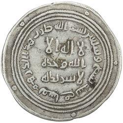 UMAYYAD: 'Abd al-Malik, 685-705, AR dirham (2.80g), Fasa, AH79