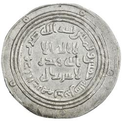 UMAYYAD: 'Abd al-Malik, 685-705, AR dirham (2.91g), Dabil (Dvin, in Armenia), AH85