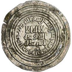 UMAYYAD: 'Abd al-Malik, 685-705, AR dirham (2.46g), Dimashq, AH85