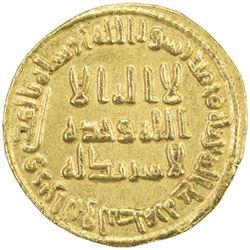 UMAYYAD: al-Walid I, 705-715, AV dinar (4.27g), NM (Dimashq), AH87