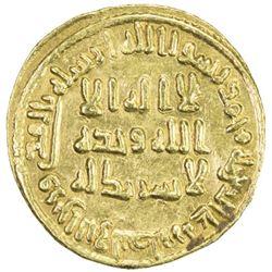 UMAYYAD: al-Walid I, 705-715, AV dinar (4.24g), NM (Dimashq), AH90