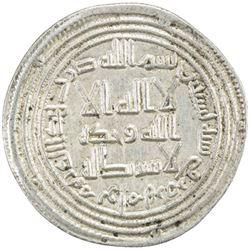 UMAYYAD: al-Walid I, 705-715, AR dirham (2.91g), Ramhurmuz, AH90