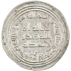 UMAYYAD: al-Walid I, 705-715, AR dirham (2.89g), Suq al-Ahwaz, AH90
