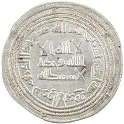 UMAYYAD: al-Walid I, 705-715, AR dirham (2.87g), Suq al-Ahwaz, AH91
