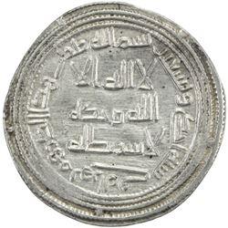 UMAYYAD: al-Walid I, 705-715, AR dirham (2.90g), Herat, AH91