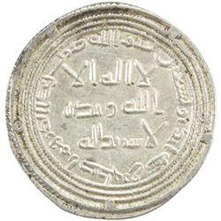 UMAYYAD: al-Walid I, 705-715, AR dirham (2.88g), Istakhr, AH91