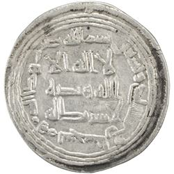 UMAYYAD: al-Walid I, 705-715, AR dirham (2.71g), Sijistan, AH91