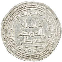 UMAYYAD: al-Walid I, 705-715, AR dirham (2.94g), Marw, AH92