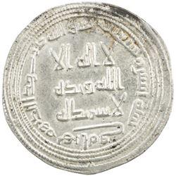 UMAYYAD: al-Walid I, 705-715, AR dirham (2.88g), Herat, AH92