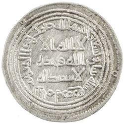 UMAYYAD: al-Walid I, 705-715, AR dirham (2.85g), Ramhurmuz, AH92