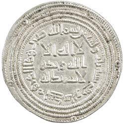 UMAYYAD: al-Walid I, 705-715, AR dirham (2.93g), Junday Sabur, AH93