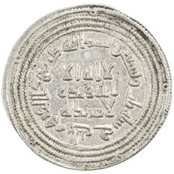 UMAYYAD: al-Walid I, 705-715, AR dirham (2.93g), al-Rayy, AH93
